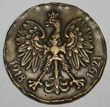 """Медаль """"Участнику войны 1918-1921 гг."""" (Польша), фото №3"""