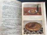 1980 Технология приготовления кондитерских изделий. Рецепты, фото №5