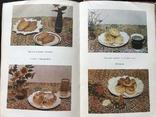 1980 Технология приготовления кондитерских изделий. Рецепты, фото №13