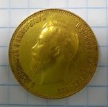 10 рублей 1911 года, фото №3