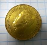 10 рублей 1911 года, фото №7