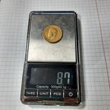 10 рублей 1911 года, фото №8