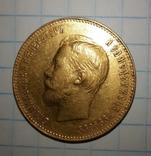 10 рублей 1911 года, фото №2