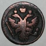 Деньга 1737 год (Анна Иоановна), фото №4