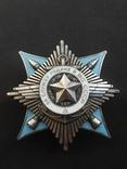 Орден За Службу Родине в Вооружённых Силах СССР, фото №2