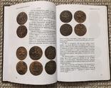 Медная монета Петра I, фото №4
