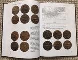 Медная монета Петра I, фото №5