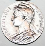 """Серебрянная медаль почёта""""Министерства соцобеспечения"""" (Франция), фото №3"""