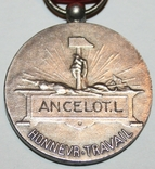 """Серебрянная медаль почёта """"За честный труд"""" IV степени (Франция), фото №6"""