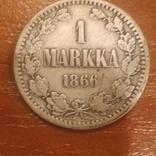 1 марка Россия для Финляндии 1866 г., фото №2