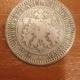 1 марка Россия для Финляндии 1866 г., фото №3