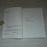Історія та етимологія української фразеології (1864-1998) Тираж 400, фото №5