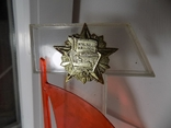 Настольный сувенир Ворошиловоград, фото №4
