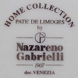 Супница Nazareno Gabrielli, фото №12
