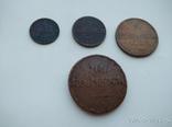 Комплект медных монет Николая 1 (Масоны), фото №2