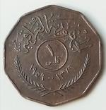 1 филс 1959 г. Ирак, фото №2
