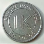 1 ликута 1967 г. Конго, фото №3