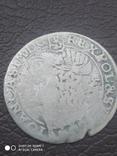 Шестак 1667 останній рік правління Яна 2, фото №3