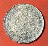 2 марки 1907 год копия (Русско-Финская монета регулярного выпуска), фото №3