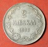 2 марки 1906 год копия (Русско-Финская монета регулярного выпуска), фото №2