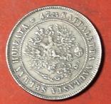 2 марки 1906 год копия (Русско-Финская монета регулярного выпуска), фото №3