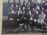 Фото № 408 1951 год., фото №4
