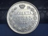 Монета РУБЛЬ 1844 MW ( Варшава ), фото №3