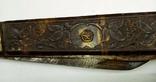417 складной нож Давыдково, фото №8