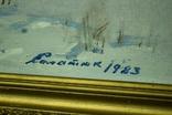 Зас.худ.укр. Сапатюк М. . х.м. раз. 150 х 80 см. 1983 г.. Закарпатская шк. Эрдели И Бокшая, фото №3