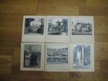 """ФотоАльбом """"Потсдам.Сан-Суси"""". Авторские фото изв. фотографов ГДР. 1959 год., фото №6"""