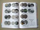 Каталог Монети України 1992-2016 Загреба, тверда обкладинка, фото №6