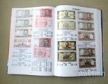 Каталог Монети України 1992-2016 Загреба, тверда обкладинка, фото №7