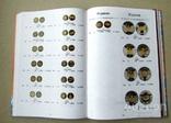 Каталог Монети України 1992-2016 Загреба, тверда обкладинка, фото №9