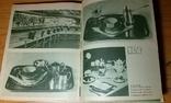 """Н.В. Коршунов """"Организация обслуживания в ресторанах""""(изд-во """"Высшая школа"""" 1975 г.), фото №7"""