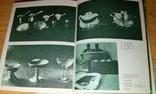 """Н.В. Коршунов """"Организация обслуживания в ресторанах""""(изд-во """"Высшая школа"""" 1975 г.), фото №8"""