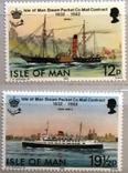 О-в Мэн 1982 флот, фото №2