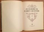 On Seashore Far A Green Oak Towers: A Book of Tales, 1983 / Лукоморье: сказки, фото №5