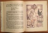 On Seashore Far A Green Oak Towers: A Book of Tales, 1983 / Лукоморье: сказки, фото №7