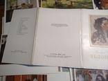 Тетяна Яблонська комплект 12 листівок 1956, фото №8