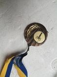 Медали спортивные 2 шт, фото №10