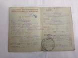 Свидетельство о рождении 1952 г. на бланке 1947 г., фото №3
