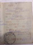 Свидетельство о рождении 1952 г. на бланке 1947 г., фото №5