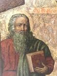 Икона Св. Андрей, фото №4