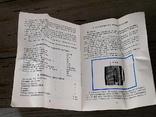 Объектив МС МИР - 24 Н  2 / 35, фото №4