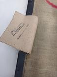 Инкассаторский мешок госбанк  СССР, фото №5
