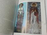 Софиї Київськой - Ангели, фото №8