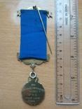Серебряная награда Старинного Королевского Ордена Буйволов, фото №3