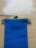Серебряная награда Старинного Королевского Ордена Буйволов, фото №5