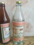 Русская Водка 0.5Л 5 бутылок СССР, фото №5