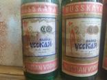 Русская Водка 0.5Л 5 бутылок СССР, фото №6